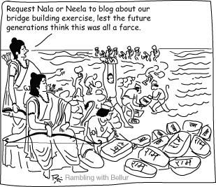 Neel and Nala