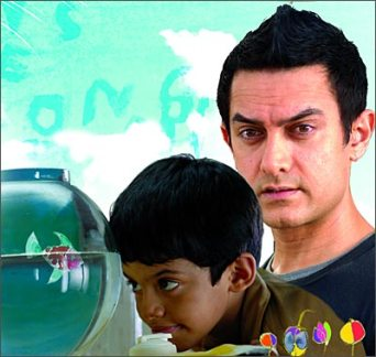 Taare Zameen Pur poster
