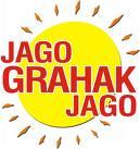 jaago grahak jaago logo