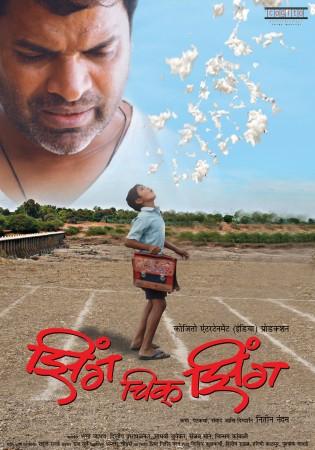 Jhing Chik Jhing movie